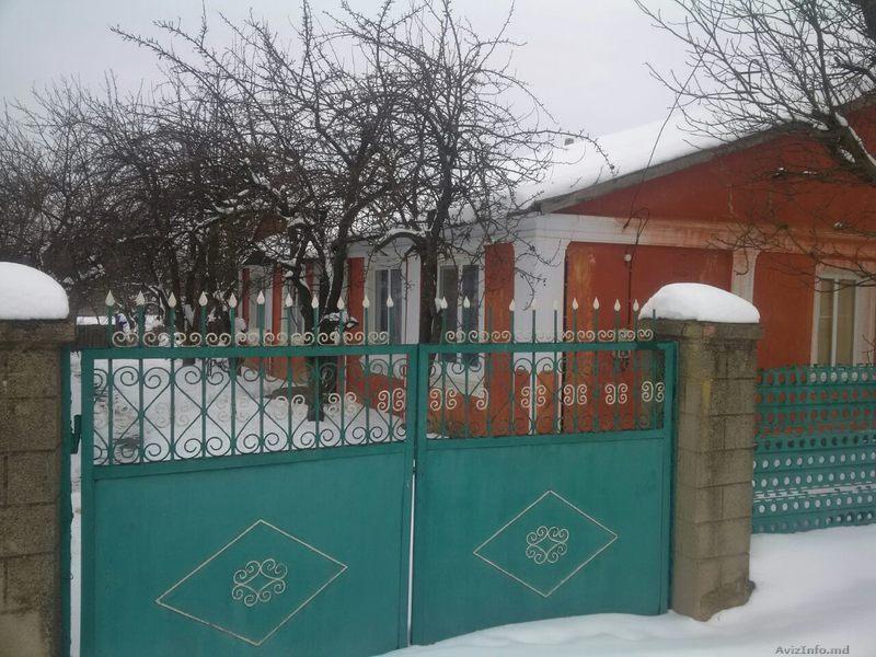 Как подать объявление о продаже дома в приднестровье дать объявление соглашение