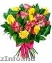 Доставка цветов  и подарков Тирасполь и Приднестровье.Самая быстрая доставка!