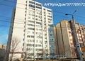 3-ком. квартира в г.Тирасполе на Западном,  пл.78 кв., котельцовый дом,  автономка